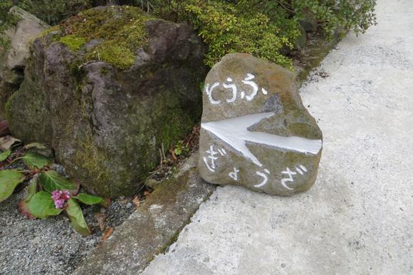 とうふとぎょうざの看板を掲げる「芦ノ湖 森」に行ってきた!土日祝お昼限定30食営業