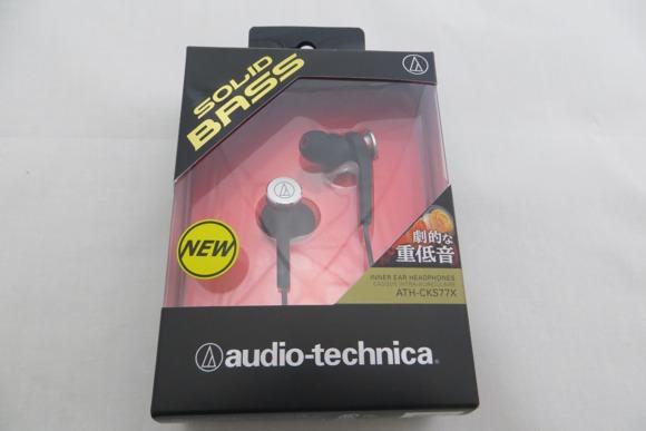 [Å] audio-technica ATH-CKS77X:恐るべし重低音!イヤホンでお悩みの方におすすめ!