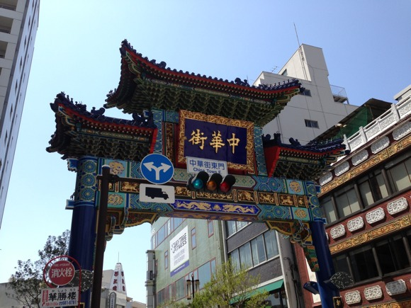 [Å] 横浜中華街 食べ放題に行った時にチェックしたいお店や観光スポットまとめ