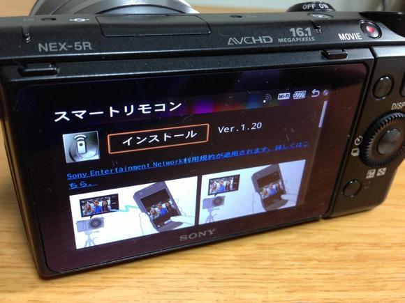 [Å] NEX 5R にアプリを「PlayMemories Camera Apps」から入れる方法!