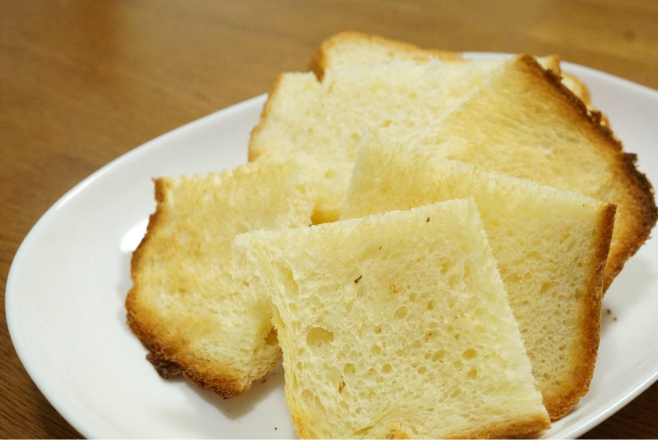 半焼きバージョンのパンと焼いてないパンの2種を用意