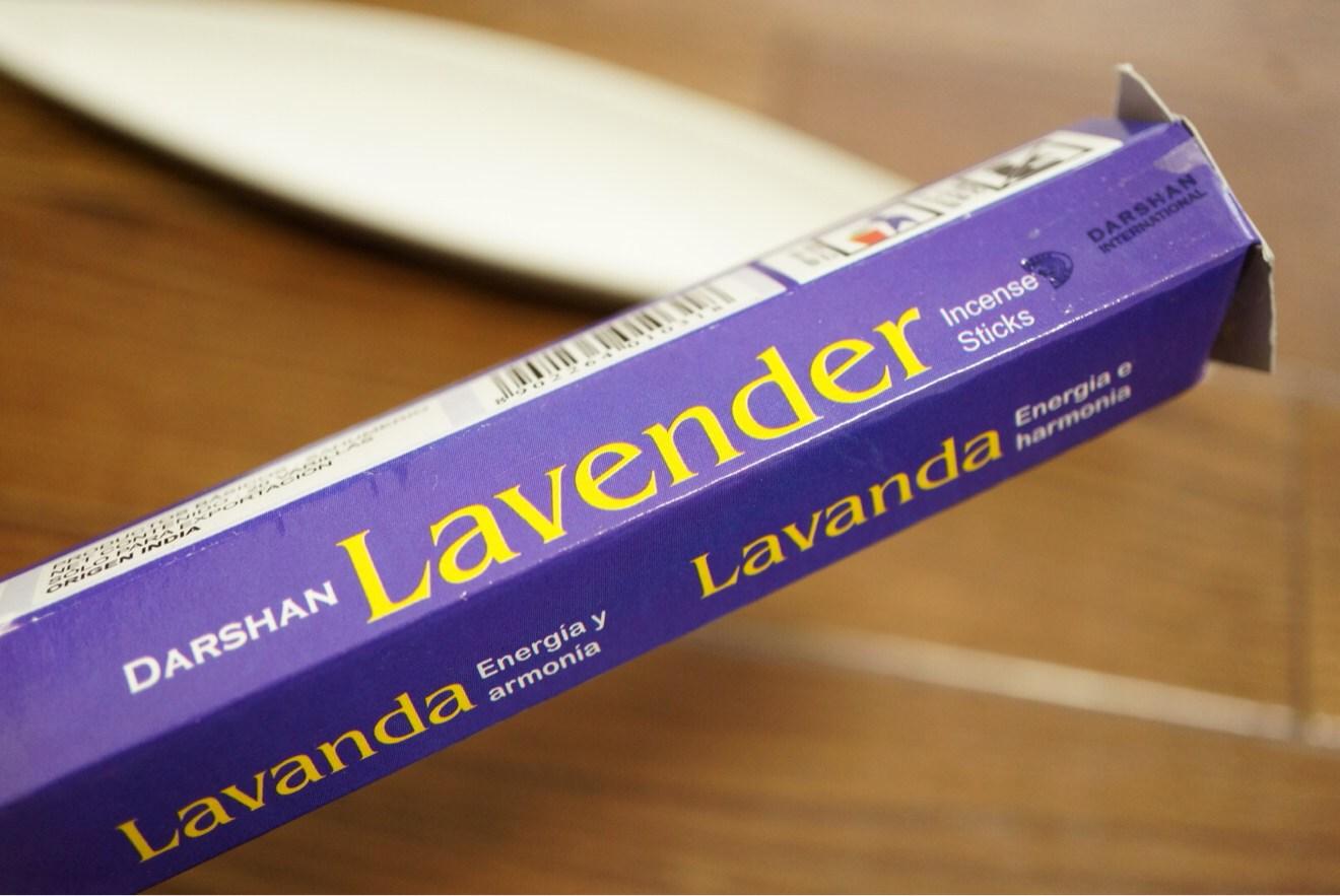 [Å] アロマも良いけど香りの持続性が高いお香もオススメ!ラベンダーのお香を購入!
