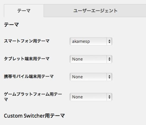 switcher01