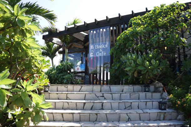 島 Books&Cafe