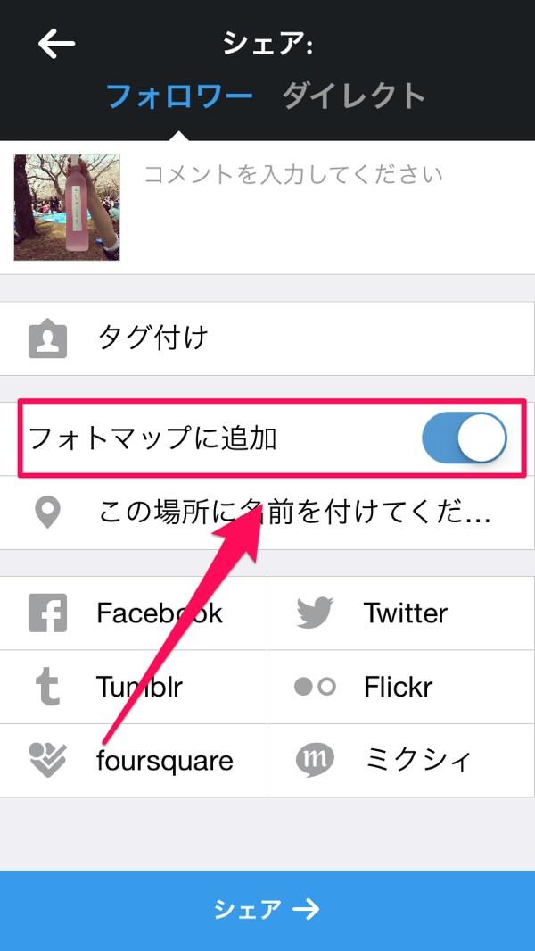 Instagram フォトマップ