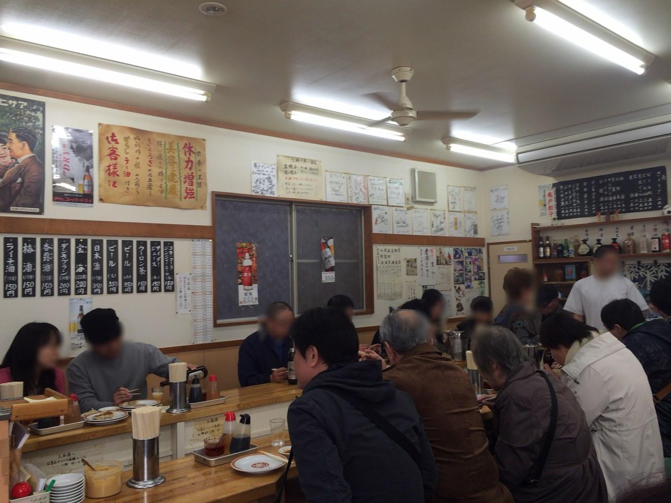 亀戸餃子 店内
