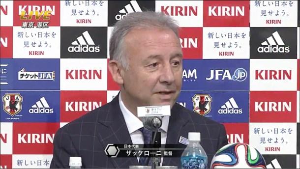 ブラジルW杯 日本代表メンバー