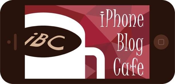 [Å] 第3回 iPhone Blog Cafe(iBC)開催決定!iPhoneでブログを書きたい人のための勉強会!