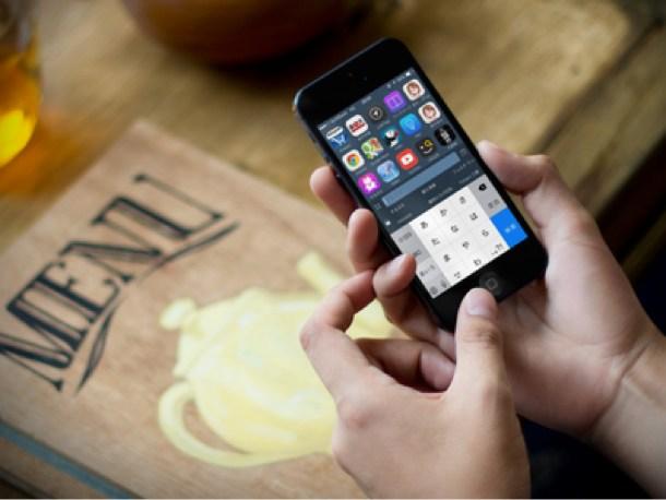 [Å] iPhoneでiPhoneアプリのアイコン・画像を取得する方法!(Seeq+使用)