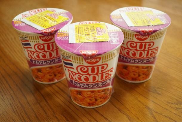 [Å] 大人気で発売中止になった「カップヌードルズ トムヤムクンヌードル」が発売開始で食べてみた!