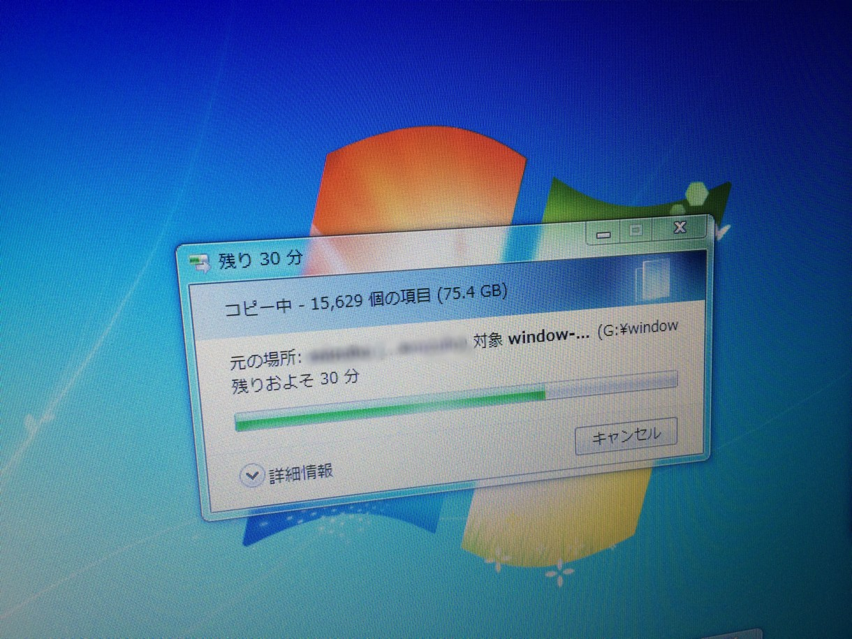 音楽ファイルの移行