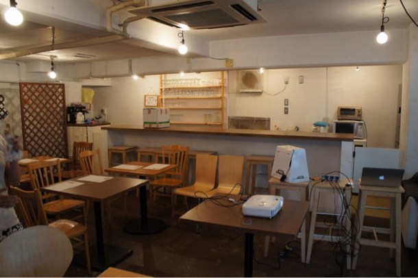 iPhone Blog Cafe