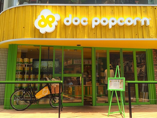 [Å] 原宿ポップコーン専門店「ドック ポップコーン」で体に優しい自然派ポップコーン食べてきた!