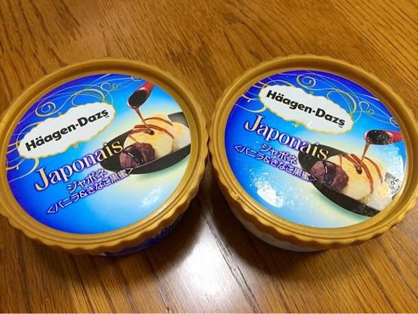 [Å] 売り切れだらけ!ハーゲンダッツ「ジャポネ(バニラ&きなこ黒糖)」をついにGETしたあああ!!!!