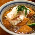[Å] 1度は食べたい!夏限定「冷やしかつ丼」今年も渋谷「かつ吉」にやってきた!!!
