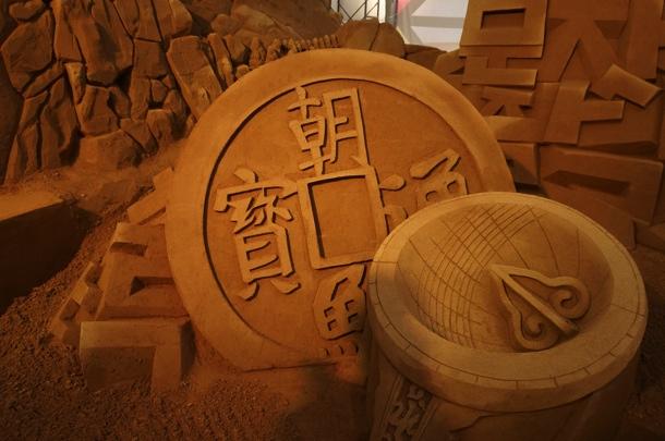 ヨコハマ砂の彫刻展 朝鮮通貨