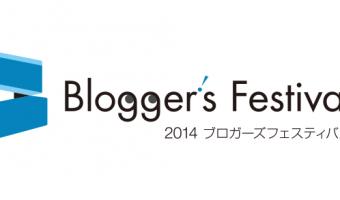 blofes2014