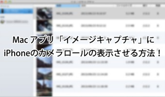 imagecap-eye.jpg