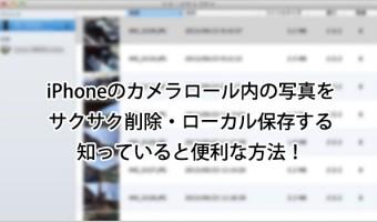 imagecap-imgdelete-eye.jpg