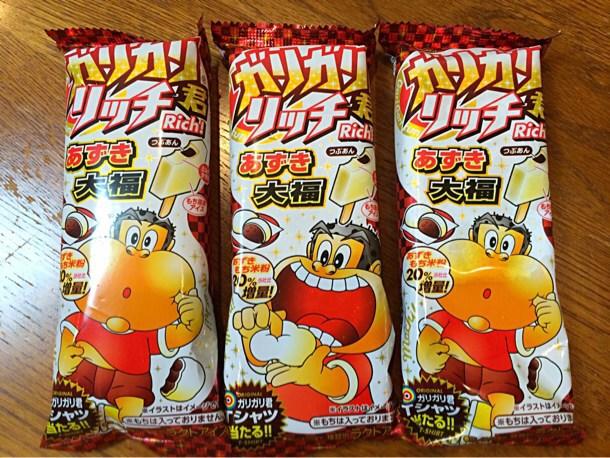 [Å] ガリガリ君 美味しさNo.1「あずき大福」今年もゲット!!ガリガリ君と言えばこの味!
