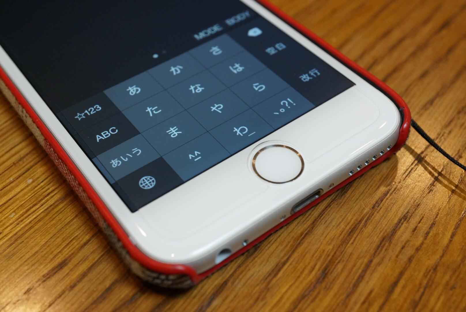 [Å] iOS8「Safari」や「するぷろーら」でAppHtml(するぷろに出力)が動かない時にチェックしたい対応策まとめ