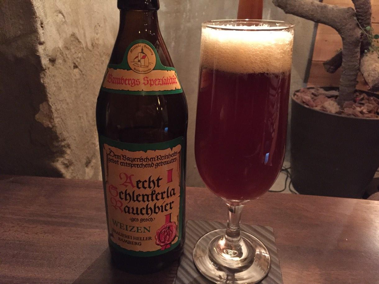燻製ビール シュレンケルラ ヴァイツェン