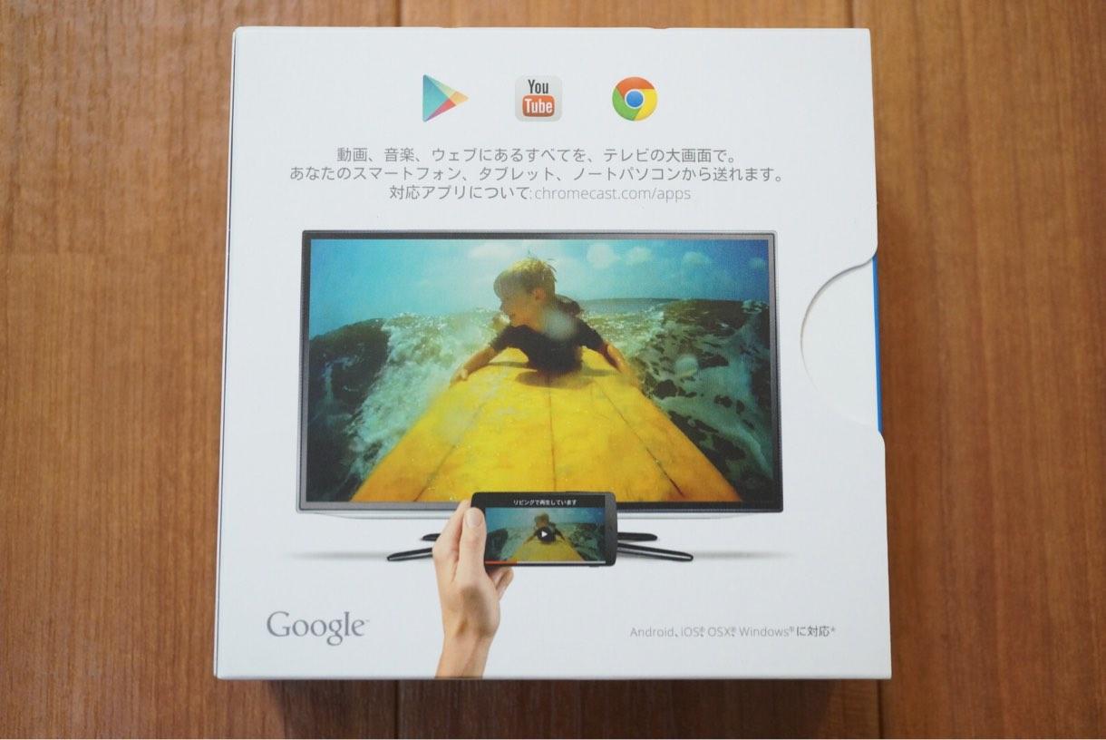 Webにある動画や音楽をスマートフォンやパソコンからテレビの大画面に映せてしまう面白いグッズです。
