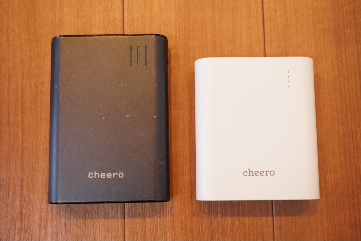 cheero Power Plus 3 と cheero Power Plus 2