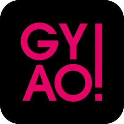 [Å] GyaOがChromecastに対応!アニメやドラマを無料でテレビで楽しめて幸せ!!