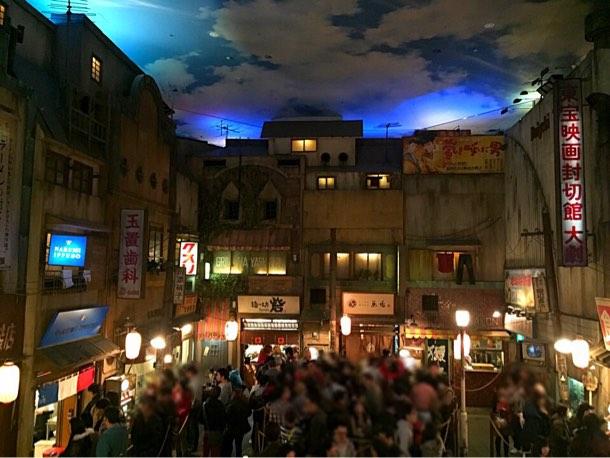 新横浜「ラーメン博物館」