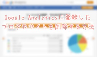 analytics-acdelete.jpg