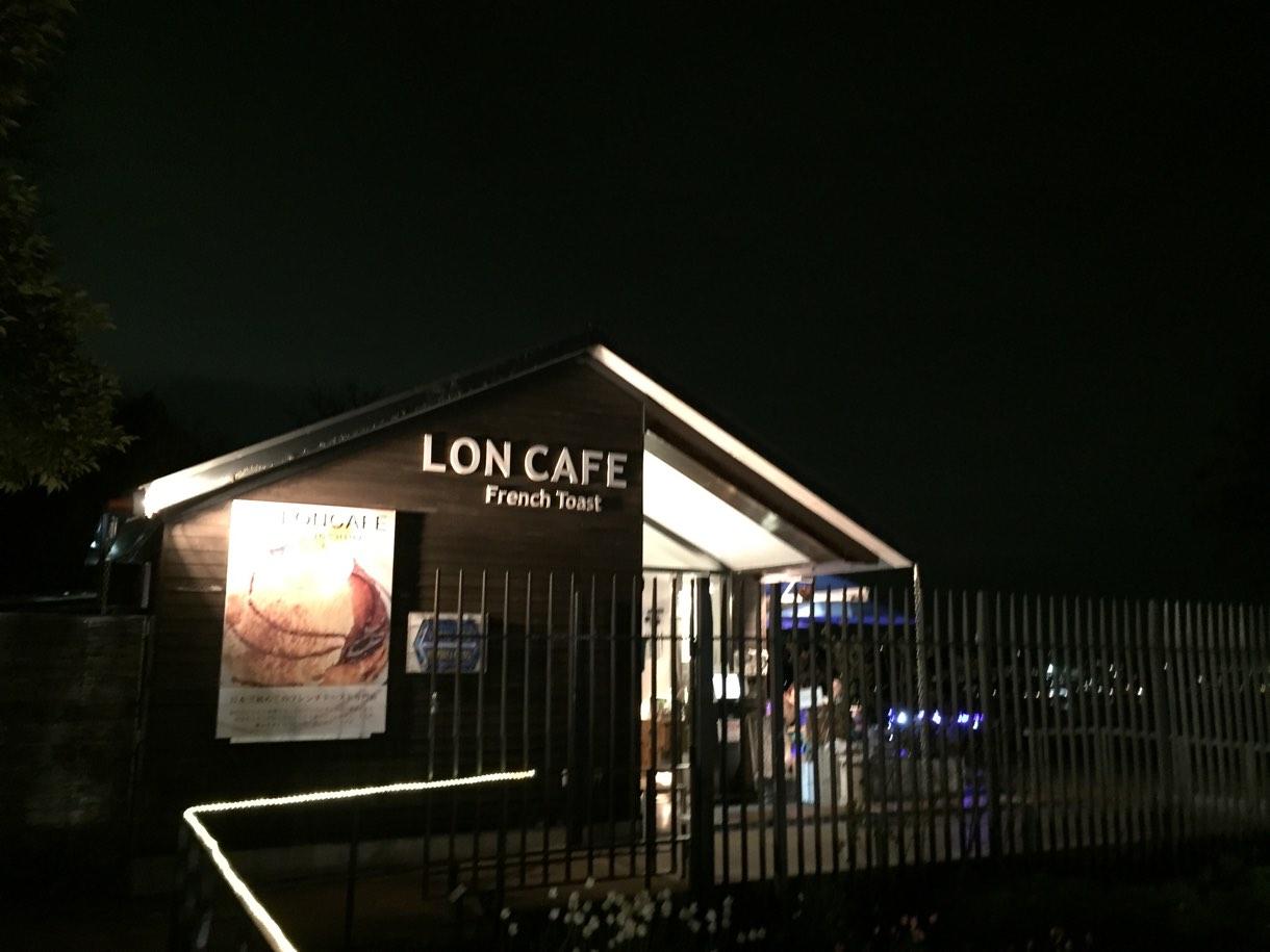 日本初のフレンチトースト専門店「ロンカフェ」
