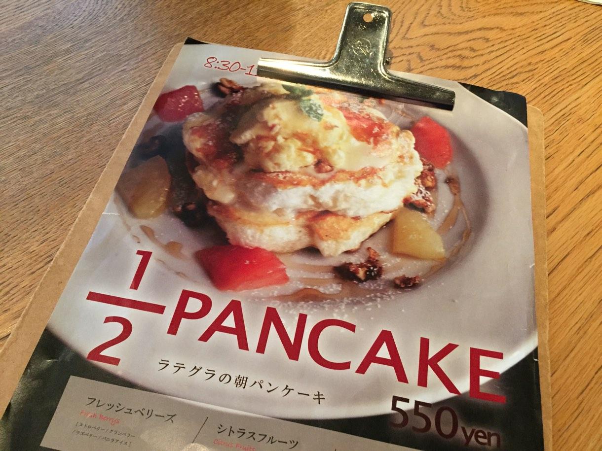朝食限定 1/2パンケーキ