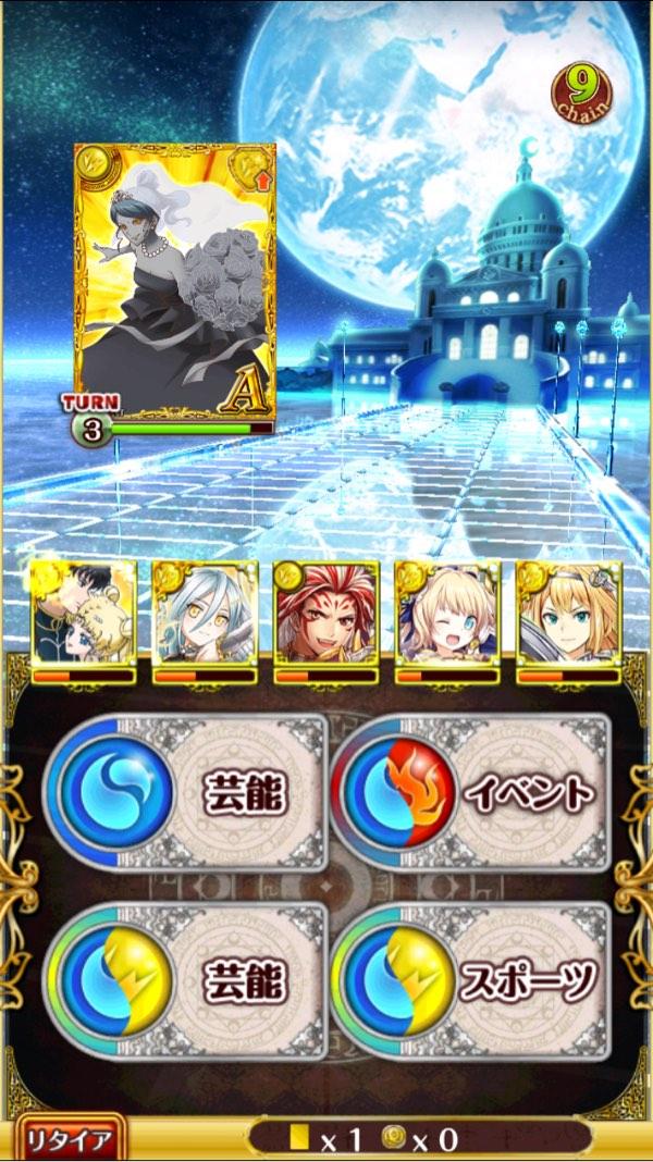 左の敵は初回でスキル反射、そのあと雷の防御力アップを使ってきます。