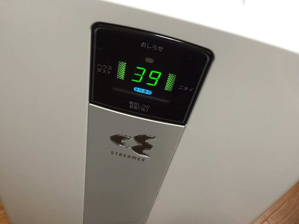 湿度39%