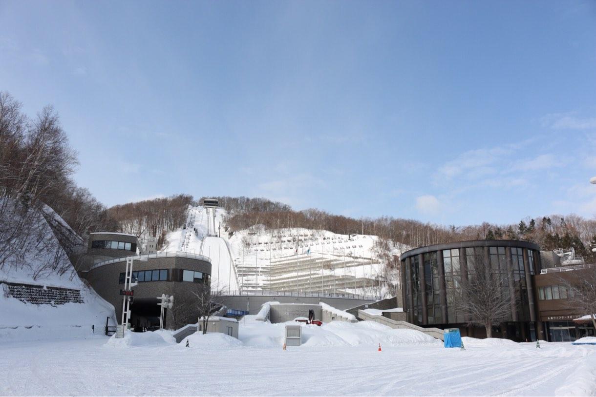 大倉山ジャンプ競技場 入り口付近