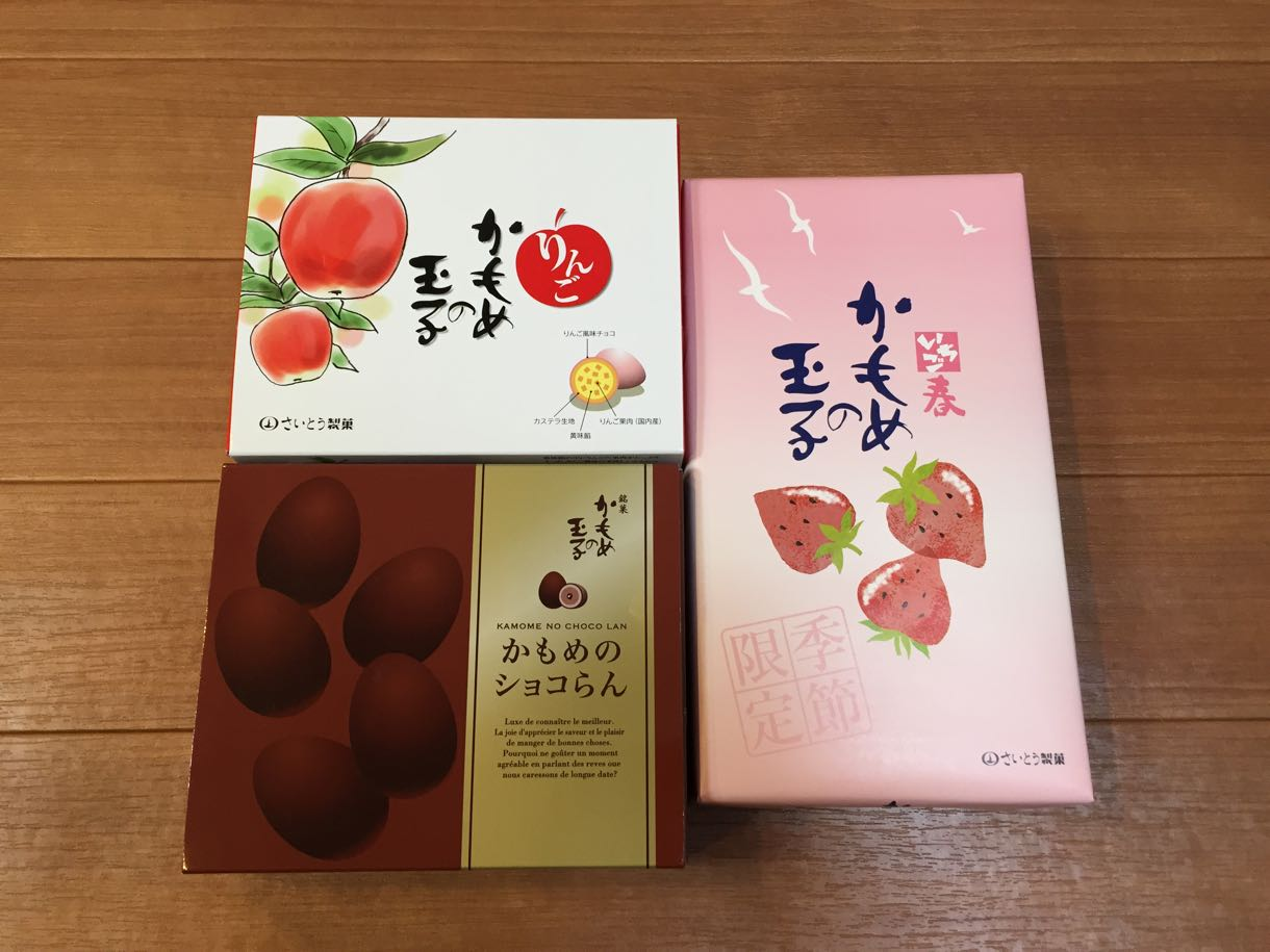 かもめの玉子 りんご・チョコ・いちごの比較