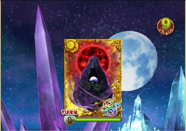 黒き月の侵略者 邪黒級