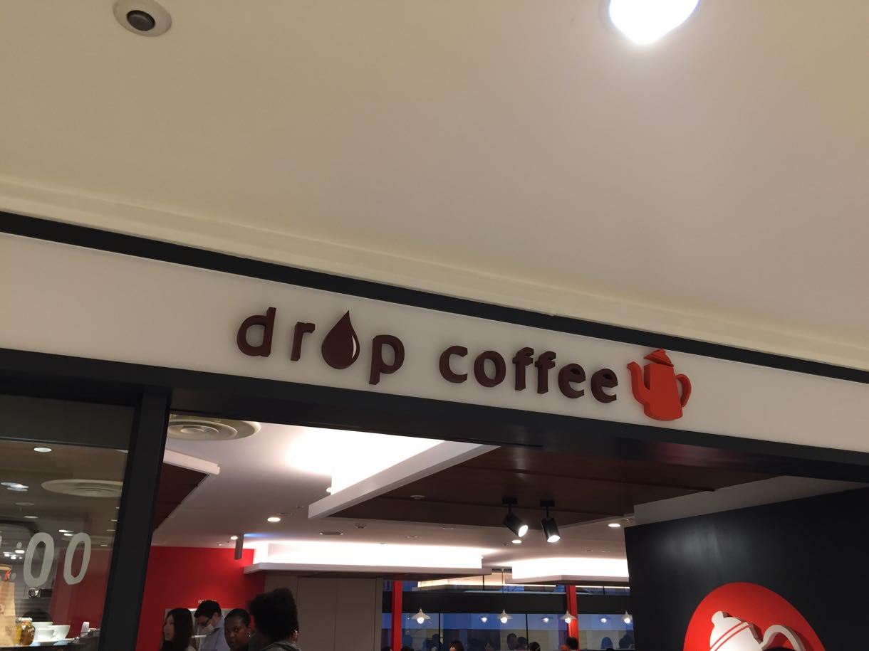 drop coffee 外観