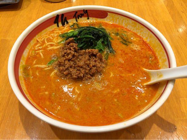 担々麺 740円