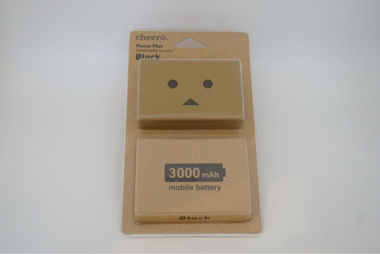 Power Plus DANBOARD Block