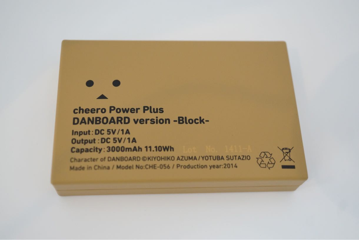 Power Plus DANBOARD Blockの仕様