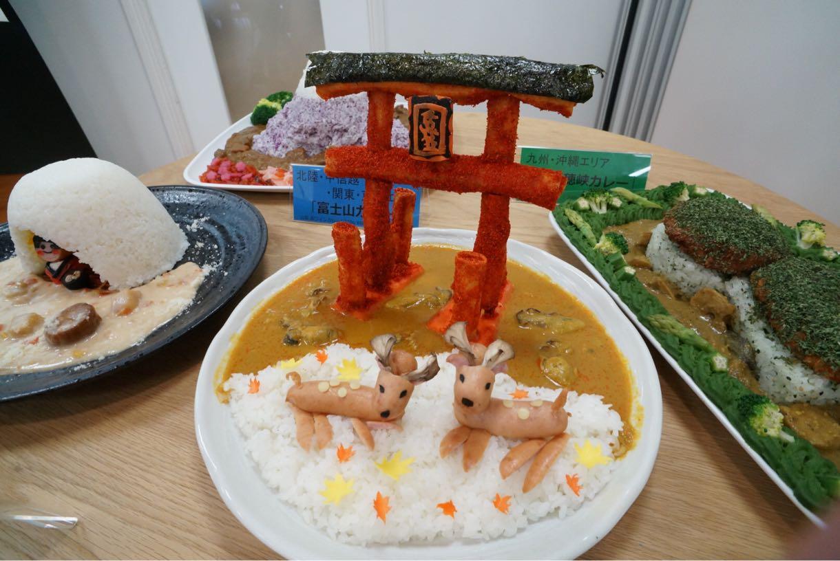 ご当地カレー百景 フードコーディネーター 渡邉 未央さん