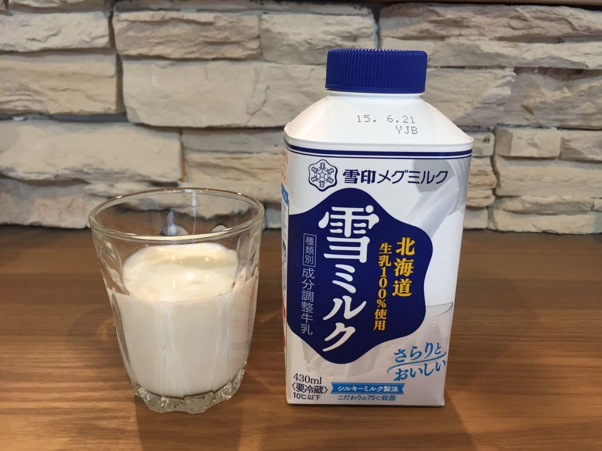 雪印メグミルク「雪ミルク」