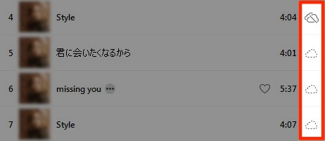 iTunes 雲アイコン