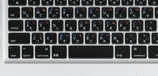 Ai / Ps ショートカットステッカー for Mac Ver.2.0 をキーボードに貼った様子