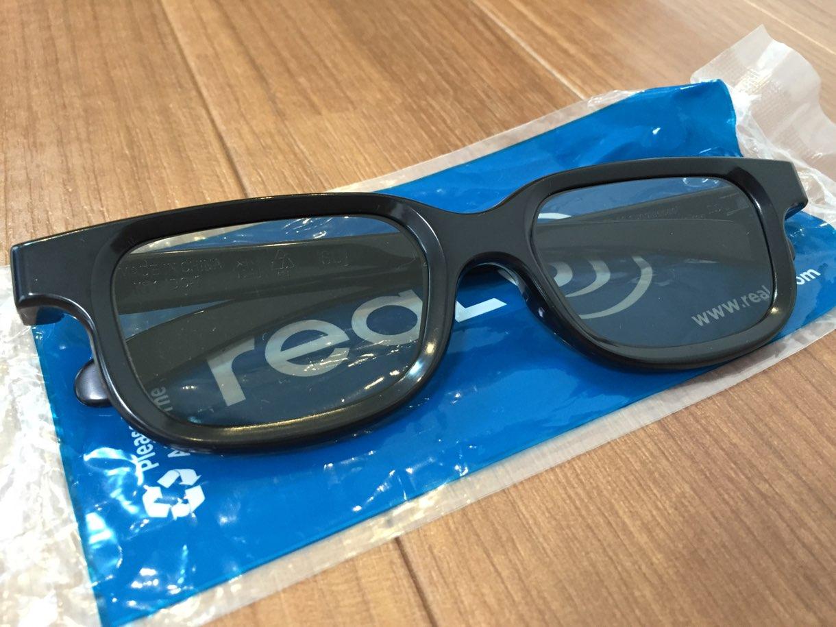 3Dメガネ 100円