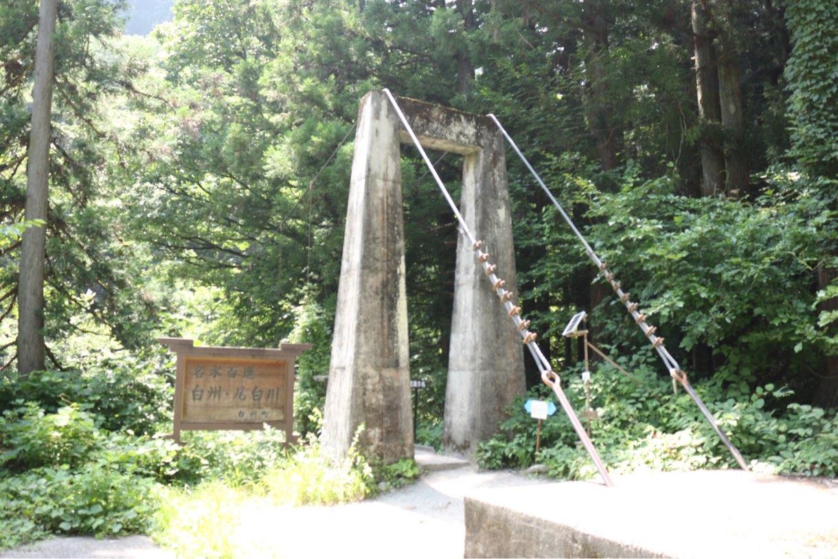 尾白川渓谷までの山道 つり橋