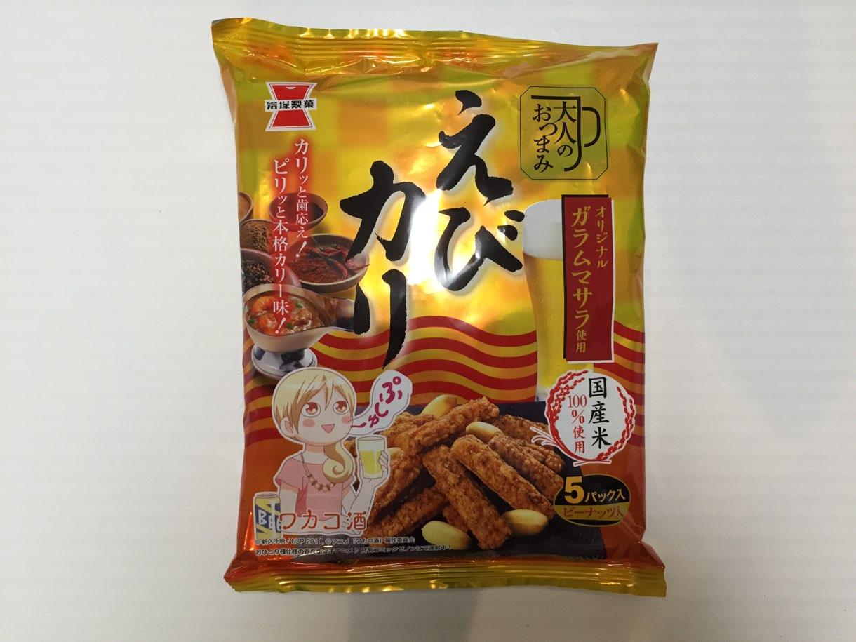 岩塚製菓 えびカリのパッケージ