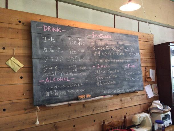 PHYTONCIDE(フォトンチッド)黒板を利用したメニュー一覧